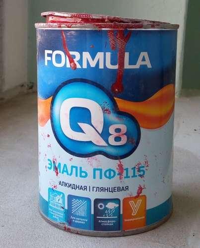 Эмаль ПФ-115 Формула Q8