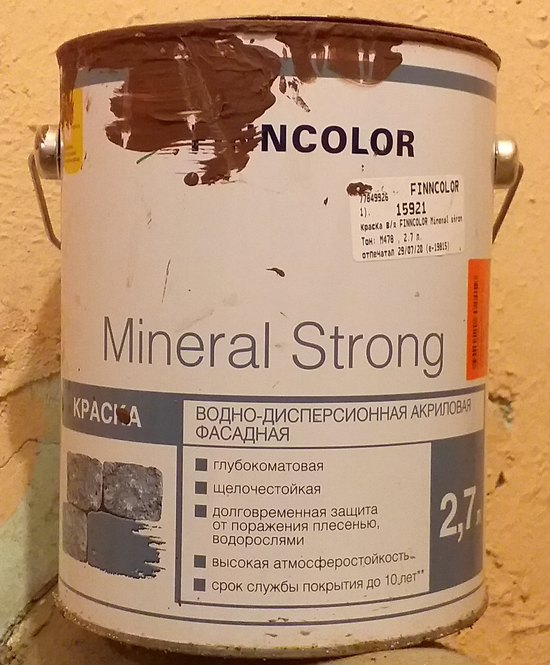 finncolor mineral strong отзывы