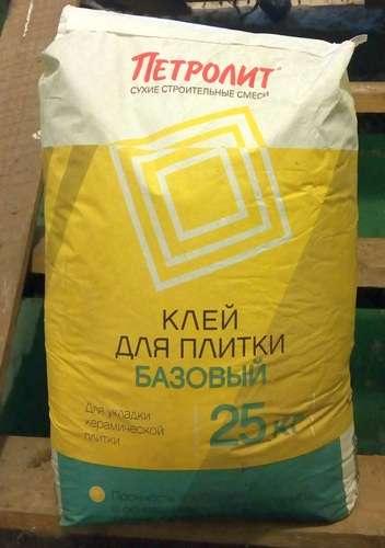 петролит клей для плитки базовый отзыв