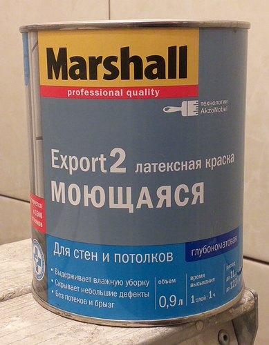 marshall export 2 краска отзыв