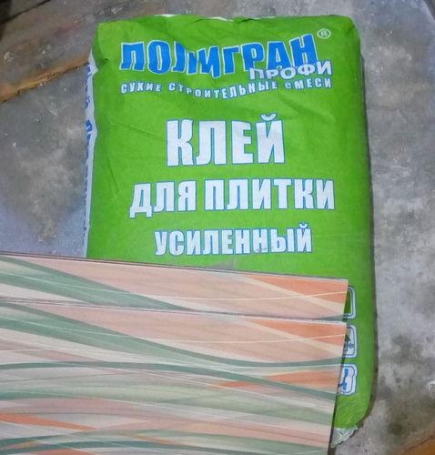 отзыв на полигран клей для плитки усиленный