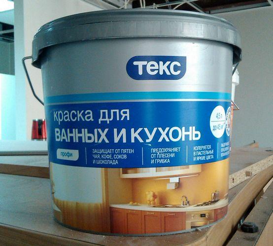Текс краска для ванных и кухонь