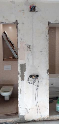 Выключатели, розетки ванна, туалет 137 серия