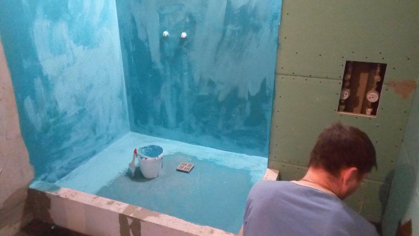 Гидроизоляция полов и стен в ванной
