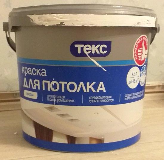 Текс профи краска для потолка отзывы