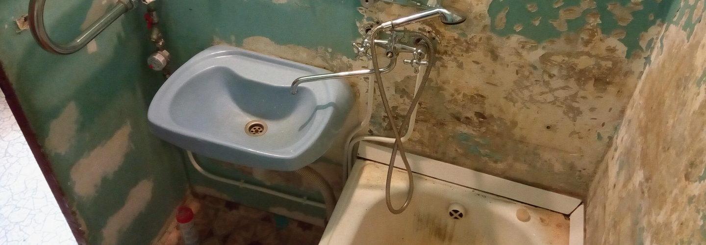 Ремонт ванны и туалета в доме 137 серии