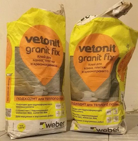vetonit granit fix отзыв на плиточный клей