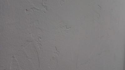 Стены в кабинете правления сделали фактурными и покрасили в голубой цвет