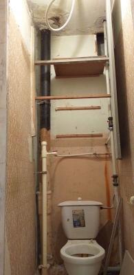 старый ремонт туалета 137 серии